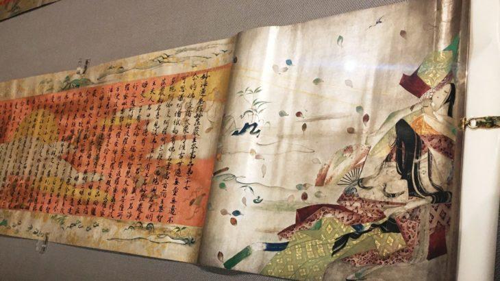 平家納経[厳島神社/広島]