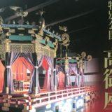情報|特別公開 高御座と御帳台[東京国立博物館]2019/12/22~2020/1/19