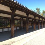 法隆寺 廻廊[奈良]