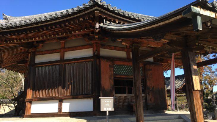 西円堂[法隆寺/奈良]