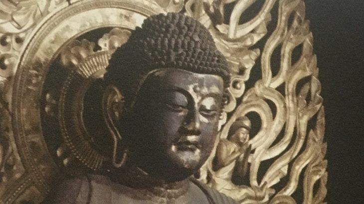 弥勒仏坐像(運慶作)[興福寺北円堂/奈良]