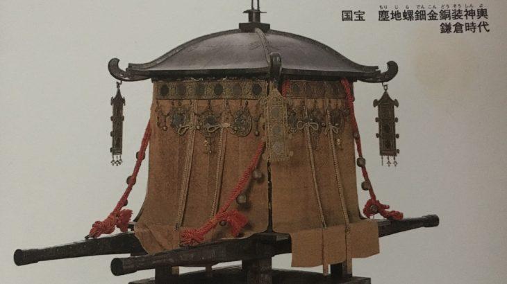 塵地螺鈿金銅装神輿[誉田八幡宮/大阪]