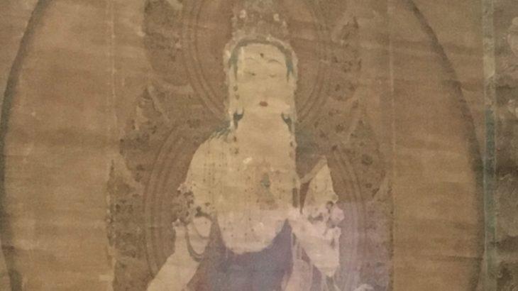 虚空蔵菩薩像[東京国立博物館]