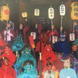 情報|鬼フェスin吉野山 2020/1/18~2/9[奈良]