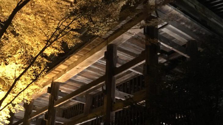 石山寺 本堂[滋賀]