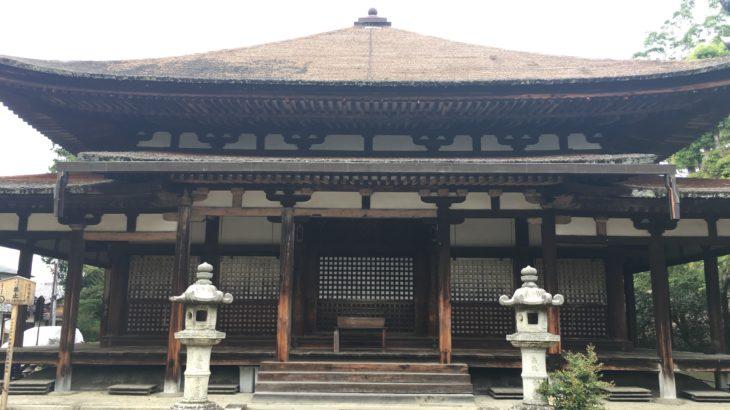 法界寺 阿弥陀堂[京都]