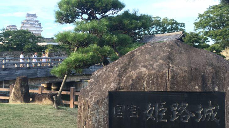 情報|世界遺産 姫路城から朝日を望む 2020/1/31~2/21の特定日