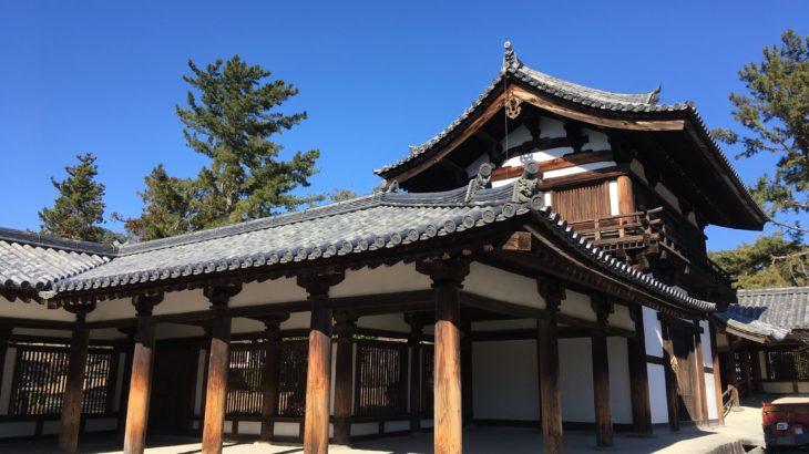 法隆寺 鐘楼・経蔵[奈良]