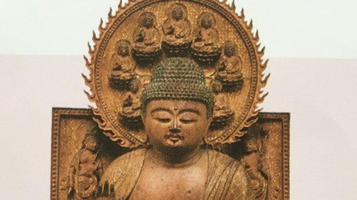 薬師如来坐像[仁和寺/京都]