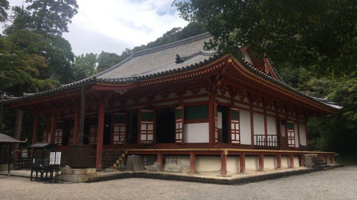 観心寺 金堂[大阪]