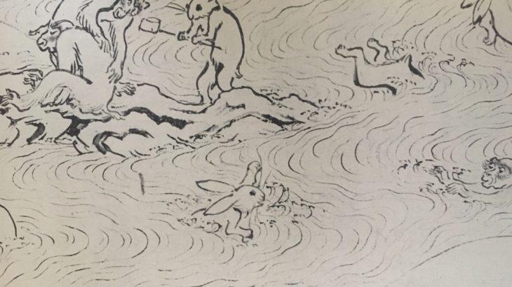 鳥獣人物戯画絵巻[高山寺/京都]