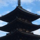 興福寺 五重塔[奈良]