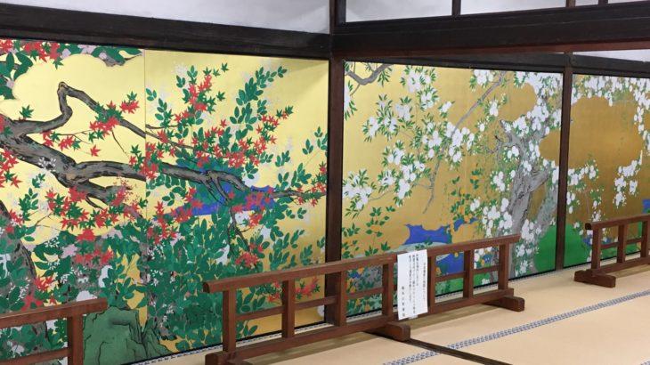 障壁画 桜楓図ほか[智積院/京都]
