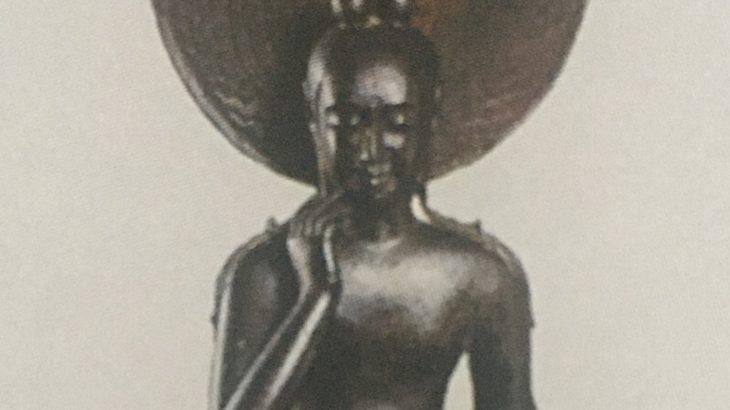 情報|九州国立博物館「奈良・中宮寺の国宝」2021/1/26~3/21[福岡]