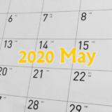 国宝カレンダー 2020年5月