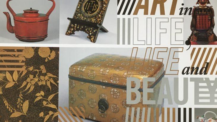 情報|サントリー美術館「ART in LIFE, LIFE and BEAUTY」2020/5/13~7/5[東京]