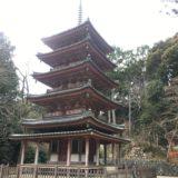 海住山寺 五重塔[京都]