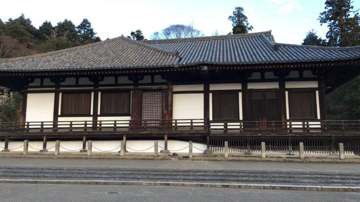 東大寺 法華堂(三月堂)[奈良]