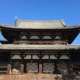 法隆寺 中門[奈良]