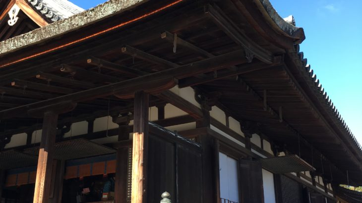 法隆寺 聖霊院[奈良]