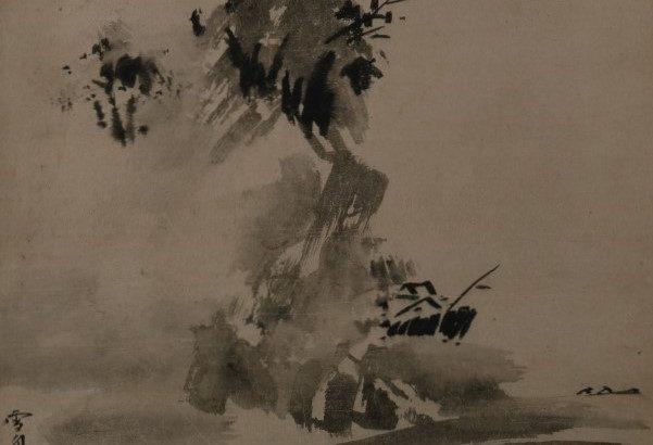 破墨山水図(雪舟筆)[東京国立博物館]