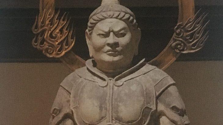 四天王立像[東大寺戒壇堂/奈良]