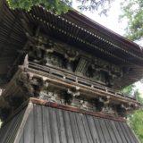 梵鐘[神護寺/京都]