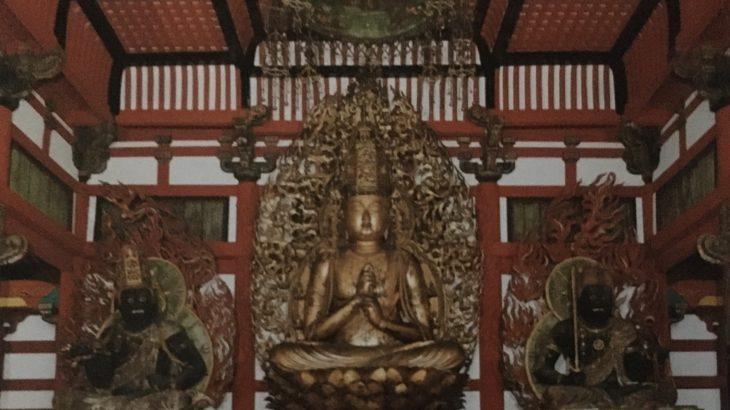 大日如来・不動降三世明王坐像[金剛寺/大阪]