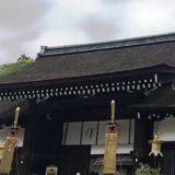 賀茂御祖神社(下鴨神社)東本殿・西本殿[京都]