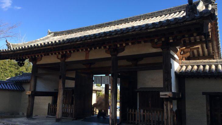 法隆寺 東大門[奈良]