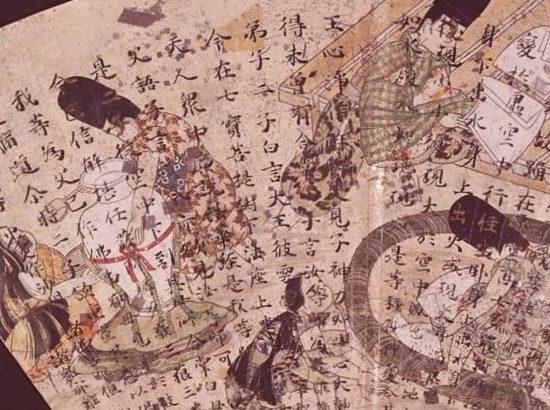 扇面法華経冊子[東京国立博物館]