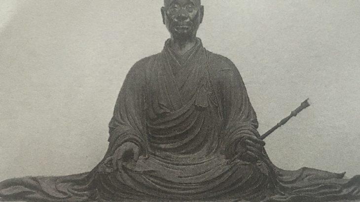 叡尊坐像・像内納入品[西大寺/奈良]