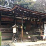 宇治上神社 拝殿[京都]