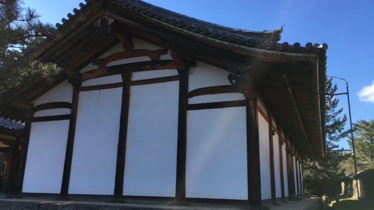 法隆寺 食堂[奈良]