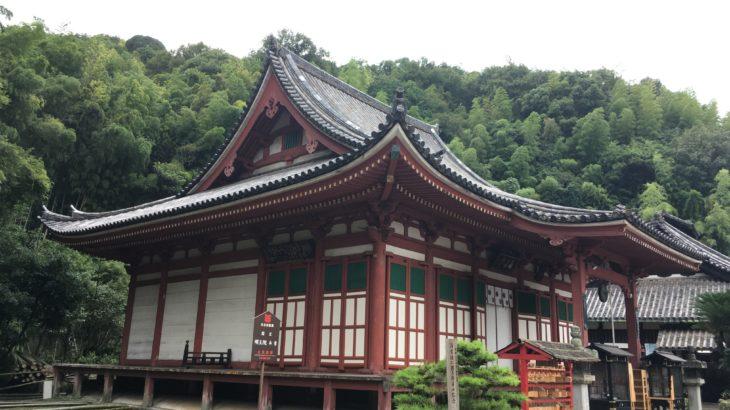 明王院 本堂[福山/広島]