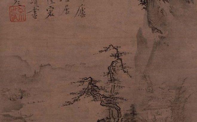 竹斎読書図[東京国立博物館]