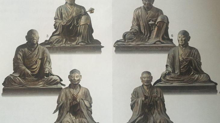 法相六祖像(康慶作)[興福寺南円堂/奈良]