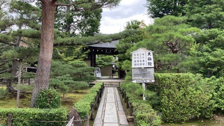 大仙院 本堂[京都]