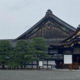 二条城 二の丸御殿[京都]