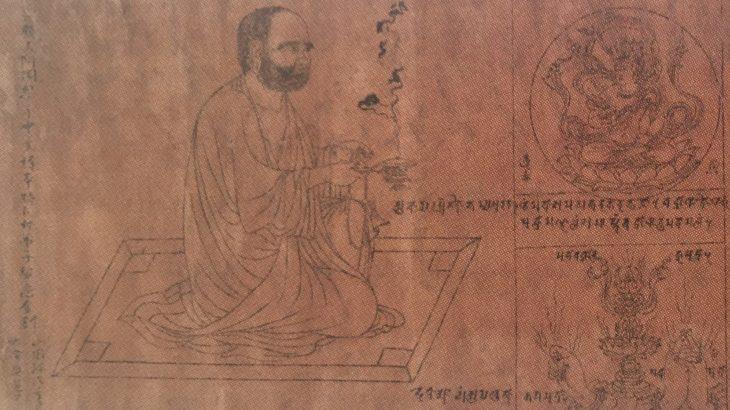 五部心観[園城寺(三井寺)/滋賀]