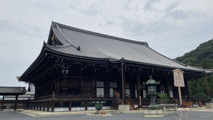 知恩院 本堂(御影堂)[京都]