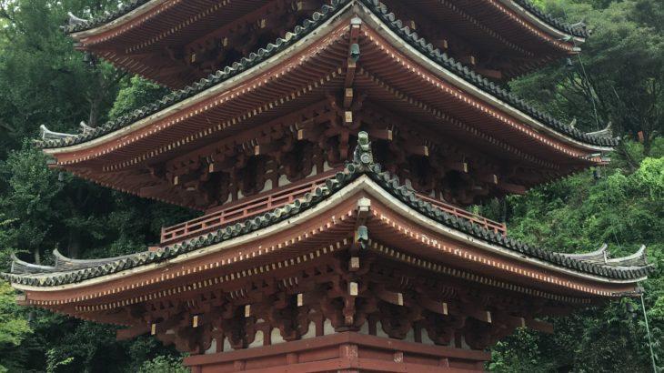 明王院 五重塔[福山/広島]