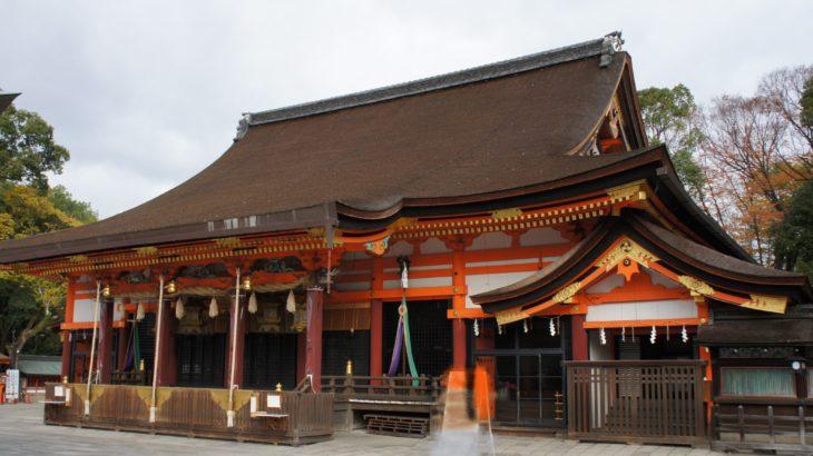八坂神社 本殿[京都]新国宝!