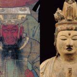 情報|大津市歴史博物館「聖衆来迎寺と盛安寺」2020/10/10~11/23[滋賀]