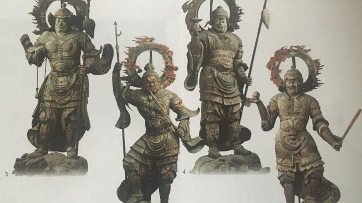 四天王立像[興福寺南円堂/奈良]
