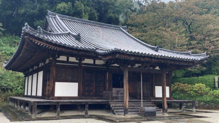 長保寺 本堂[和歌山]