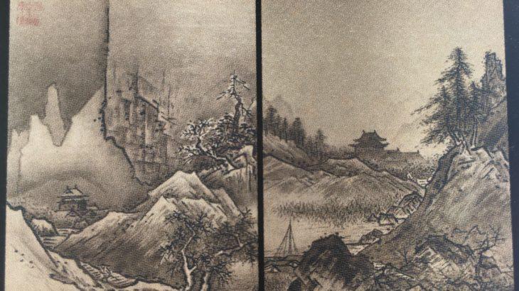 秋冬山水図 雪舟筆[東京国立博物館]