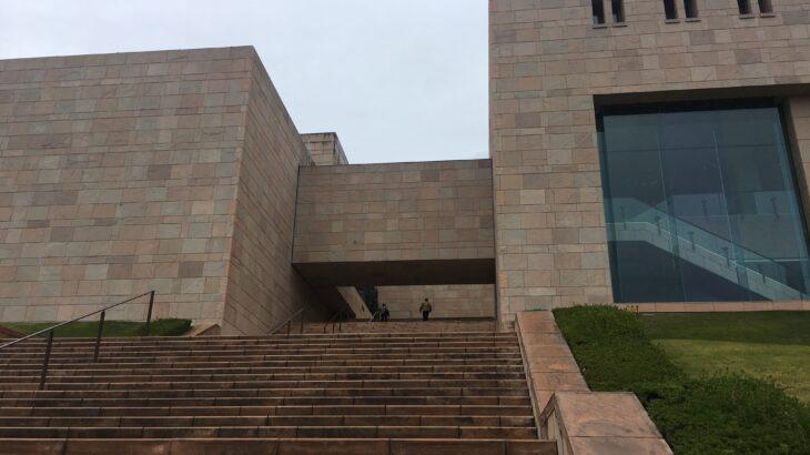 MOA美術館「名品展 国宝 紅白梅図屏風」2021/1/22~3/9[静岡県熱海市]
